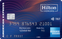 Hilton Honors American Express Aspire Card