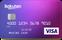 Rakuten Cash Back Visa Credit Card