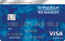 Wyndham Rewards® Visa Signature® Card (Annual Fee)