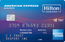 Hilton Honors American Express Business Card
